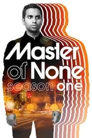 Master of None streaming saison 1