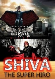Shiva The Super Hero bilder