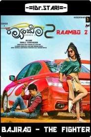 Raambo 2 2018 Full Movie Watch Online
