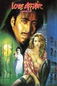 Zandalee – Das sechste Gebot (1991)