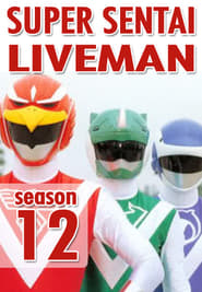 Super Sentai - Season 1 Episode 20 : Crimson Fight to the Death! Sunring Mask vs. Red Ranger Season 12