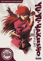 Yu Yu Hakusho streaming vf poster