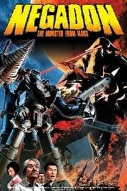 Negadon: The Monster from Mars (2005)