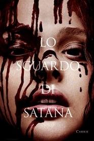 Lo sguardo di Satana - Carrie (2013)