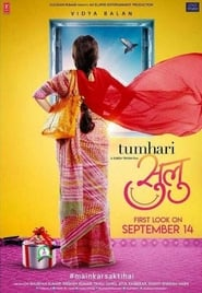 Tumhari Sulu (2017) Watch Hindi Full Movie Online