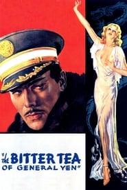 Горький чай генерала Йена