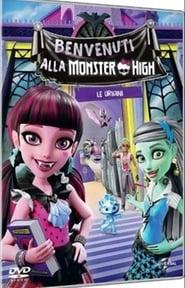 Benvenuti alla Monster High (2016)