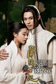 Streaming Princess of Lan Ling King poster
