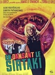 Diplopenies (1966)