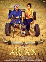 Arjan (Punjabi)