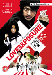 Locandina del film Love Exposure