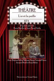 L'or et la paille (1974)