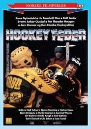 Hockeyfeber