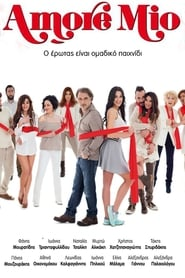 Watch Amore Mio Movie Streaming - HD