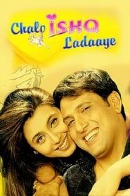 Chalo Ishq Ladaaye Full Movie