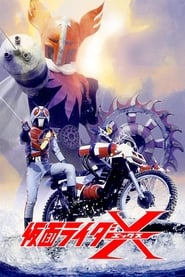 Kamen Rider - Fourze Season 3