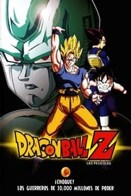 Dragon Ball Z: Guerreros de fuerza ilimitada