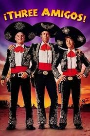 Три амигос!