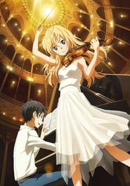 Streaming Your Lie in April poster