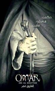 Omar Ibn Al-Khattab Al-Faruq: Saison 1