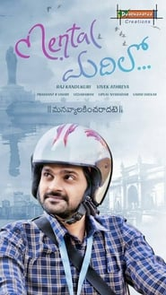 Image Mental Madhilo (2017) Full Movie