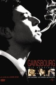 Gainsbourg - Der Mann, der die Frauen liebte (2010)