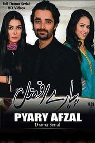 Pyarey Afzal