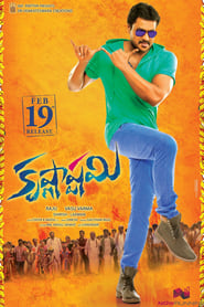 Target Killing (Krishnashtami) 2016 (Hindi Dubbed)