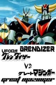 UFO Robot Grendizer vs. Great Mazinger
