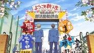 Convenience Store Boyfriends saison 1 episode 12 streaming vf