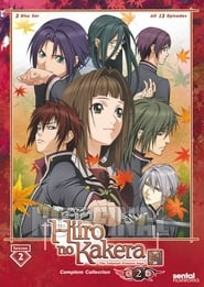 Hiiro no Kakera streaming vf poster