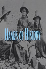 Hands of History LetMeWatchThis