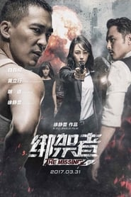 The Missing (Bang jia zhe ) (绑架者) (2017)