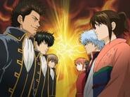 Gintama saison 0 episode 1 thumbnail