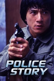 Watch Police Story (1985)