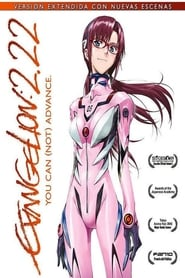Evangelion 2.22 You Can Not Advance Pelicula 2009