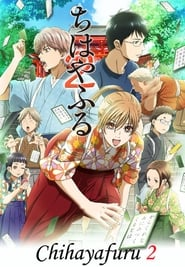 Chihayafuru streaming vf poster