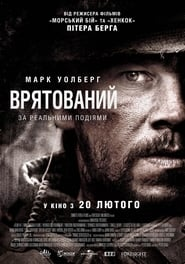 Watch Lone Survivor Online Movie