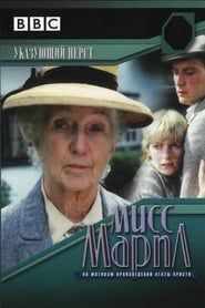 Watch Miss Marple: The Moving Finger Online Movie