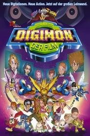 Digimon - Der Film Full Movie