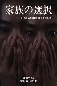 The Choice of a Family – I'll Kill Your Husband for You