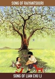 Song of Raiyantsuuri, Song of Liang Chu Li