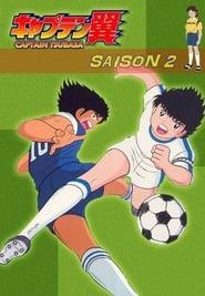 Captain Tsubasa saison 2 streaming vf