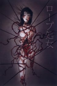 The Rope Maiden