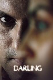 Darling 2007 (Hindi)