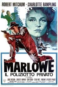 Marlowe, il poliziotto privato