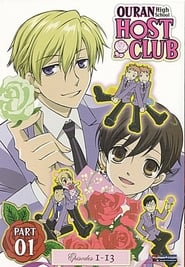 Streaming Ouran High School Host Club poster