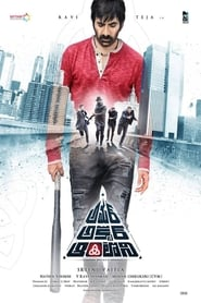 فيلم Amar Akbar Anthony 2018 مترجم