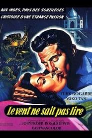 ...denn der Wind kann nicht lesen (1958)
