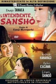 L'intendente Sanshô
